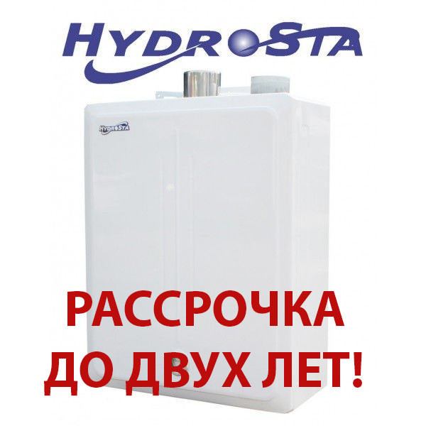 Газовые котлы Hydrosta (южная корея)