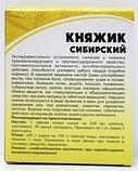 Княжик сибирский 25г, фото 2