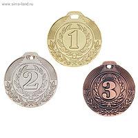 Медаль призовая диаметр 4 см. 1, 2, 3 место, фото 1