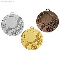 Медаль под нанесение призовая диаметр 4,5 см. (золото, серебро, бронза)