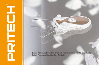 Эпилятор для удаления волос нитью Pritech, фото 3