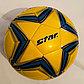 Футбольный (минифутбольный ) мяч Star FUTSAL BALL, фото 2