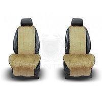 Меховые накидки CANTRA на передние сидения (РЫЖИЙ)