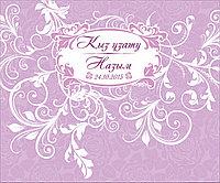 Пресс стена на кыз узату и свадьбу