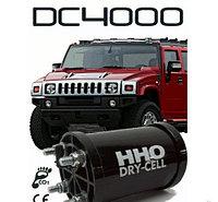 Генератор водорода для экономии топлива HHO DC4000