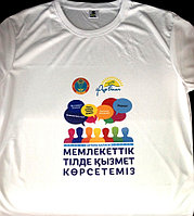 Футболка с логотипом, фото 1