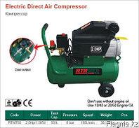 Компрессор  вакуумный  RTM750 на 50 литров.