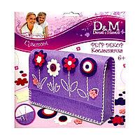 """""""Делай с мамой"""" (D&M) Детский набор: шьем косметичку, Цветы, фото 1"""