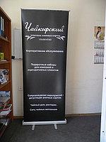 Роллерные стенды Roll-Up (Ролап) 6350 тенге в Алматы