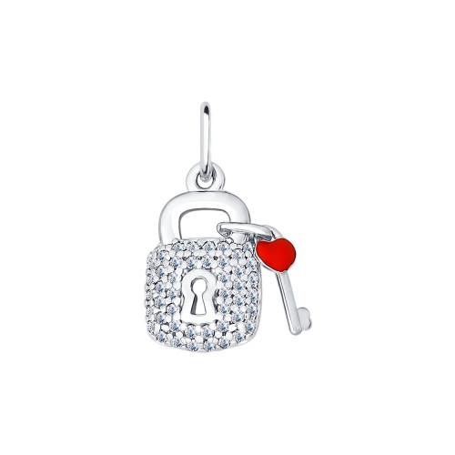 Серебряная подвеска  ключик