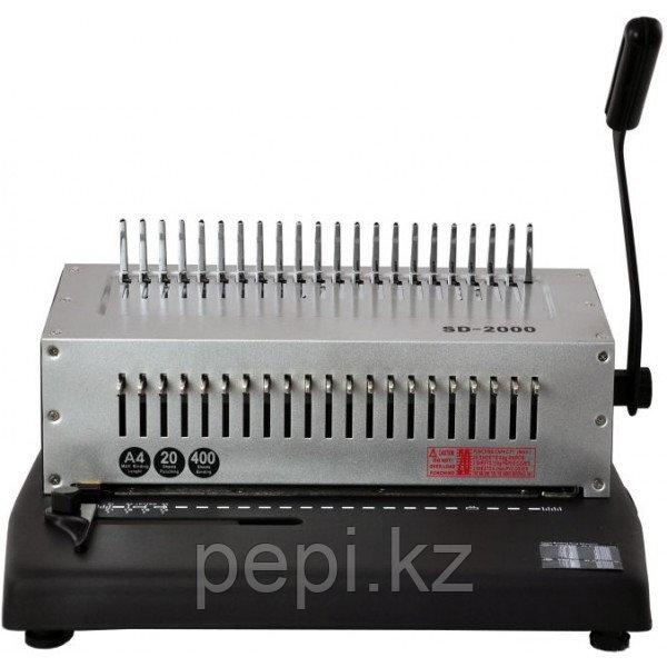 Переплетная машина Rayson SD-2000
