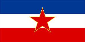 Флаг Югославии размер 1 х 2 метра.