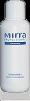MIRRA ГЛИКОЛИМ 1 - пенка очищающая (200 мл)