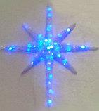 Звезды новогодние акриловые, звезда новогодняя, консоли звезды, звездочка, фото 2