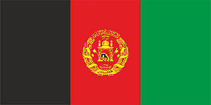 Флаг Афганистана размер 1 х 2 метра.