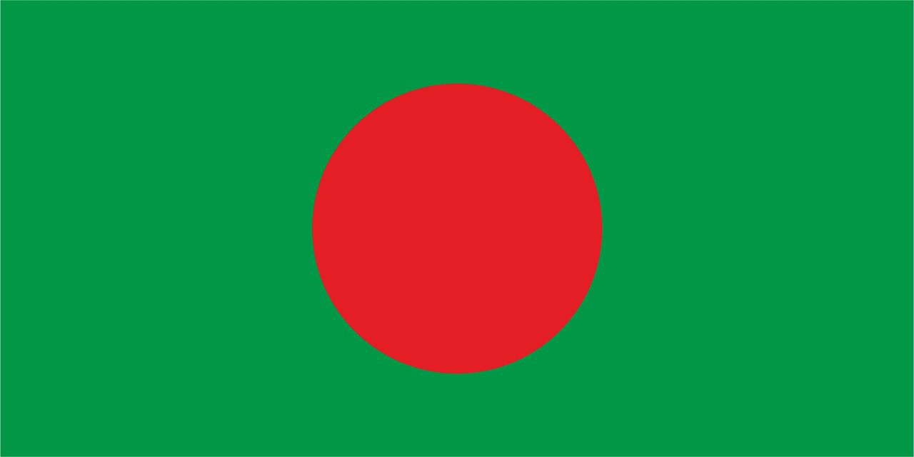 Флаг Бангладеша размер 1 х 2 метра.