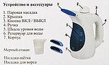 Ручной отпариватель для одежды (парогенератор), фото 5