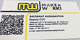 Изготовление, печать визитки Астана, фото 3