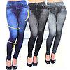 Джеггинсы. Корректирующие лосины Slim N Lift Caresse Jeans (цвет на выбор: черный, синий, серый)