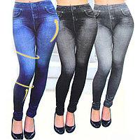 Джеггинсы. Корректирующие лосины Slim N Lift Caresse Jeans (цвет на выбор: черный, синий, серый), фото 1