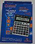 Калькулятор 14р Cititon 7999C  , фото 2