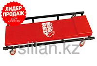 Подкатной ремонтный лежак BIG RED TR 6453