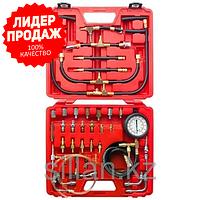 TRHS-A1011 - тестер давления топлива и впрыска