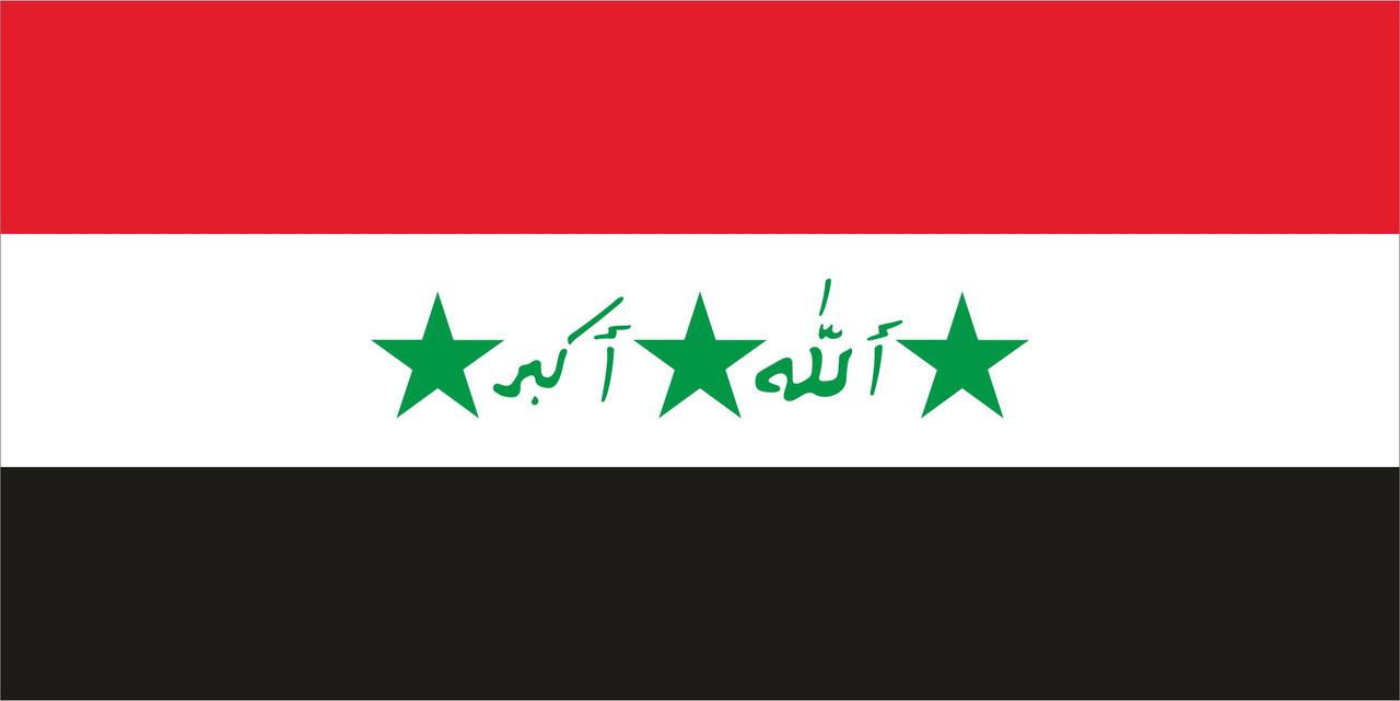 Флаг Ирака размер 1 х 2 метра.