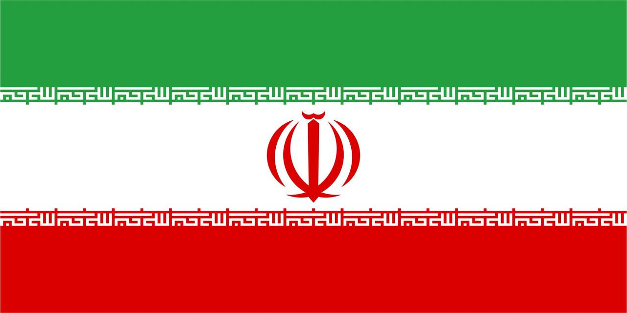 Флаг Ирана размер 1 х 2 метра.