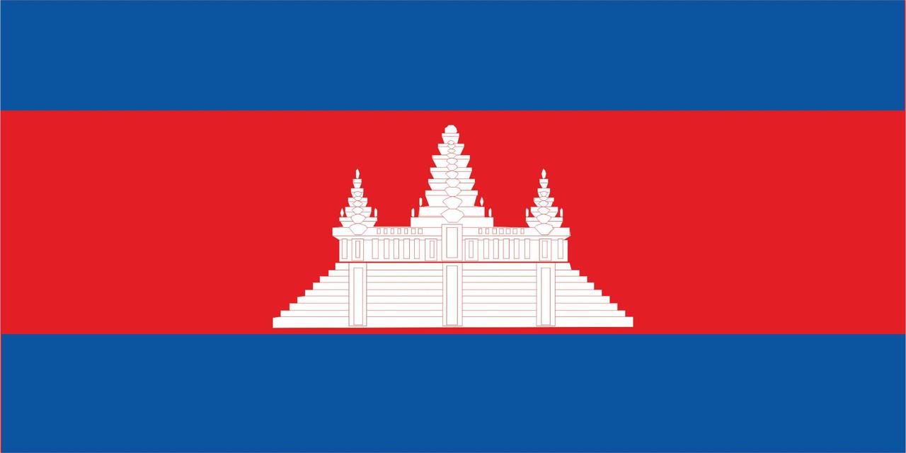 Флаг Камбоджи размер 1 х 2 метра.