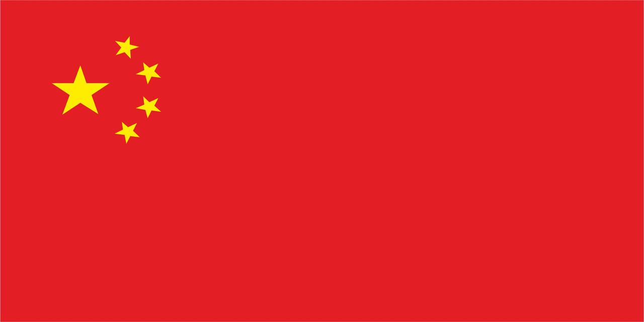 Флаг Китая размер 1 х 2 метра.