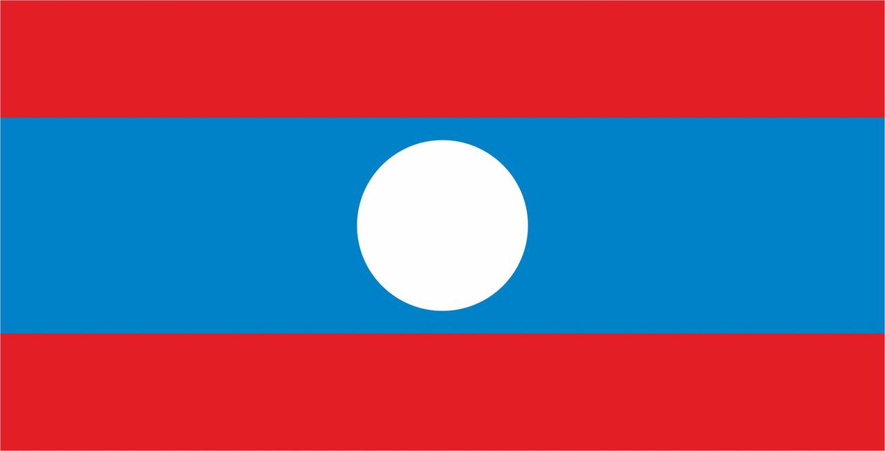 Флаг Лаоса размер 1 х 2 метра.