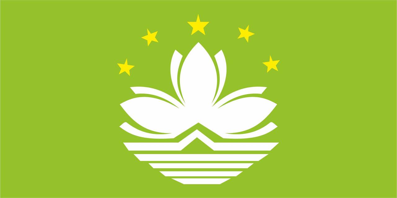 Флаг Макао размер 1 х 2 метра.