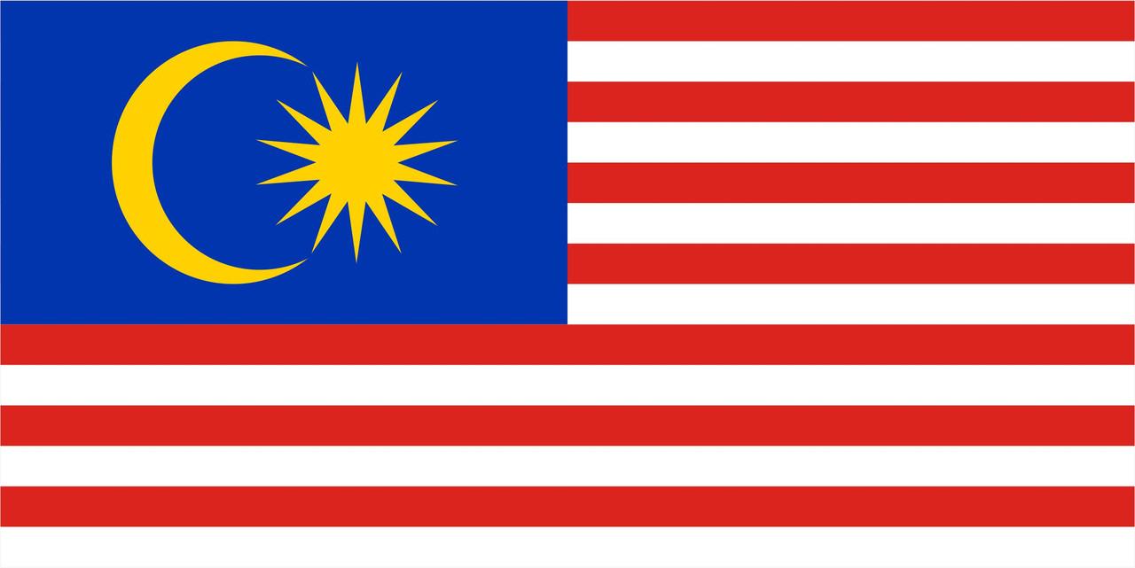 Флаг Малайзии размер 1 х 2 метра.