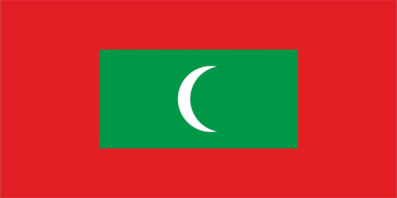 Флаг Мальдив размер 1 х 2 метра.
