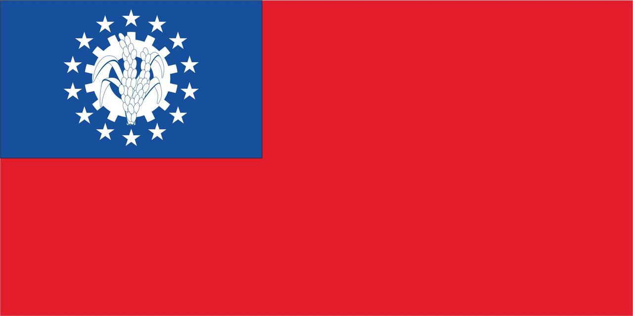 Флаг Мьянмы размер 1 х 2 метра.