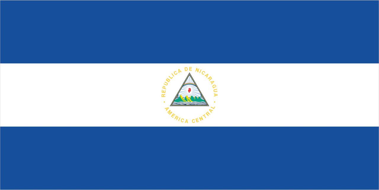 Флаг Никарагуа размер 1 х 2 метра.