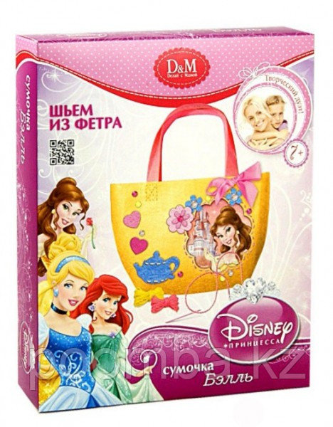 D&M Дисней Принцессы. Шьем из фетра сумочка Бэлль
