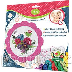 """Набор для вышивания крестиком """"Цветы и птицы"""" в розовой (голубой) рамках"""