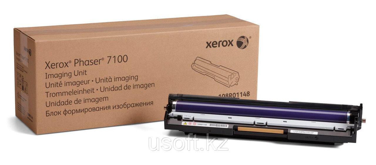 PC 7100 ФОТОБАРАБАН CMY (24К) (108R01148)