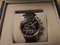 Часы мужские Patek Philippe (арт.038-60)