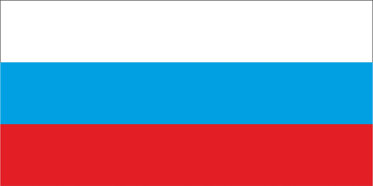 Флаг России 1 х 2 метра.