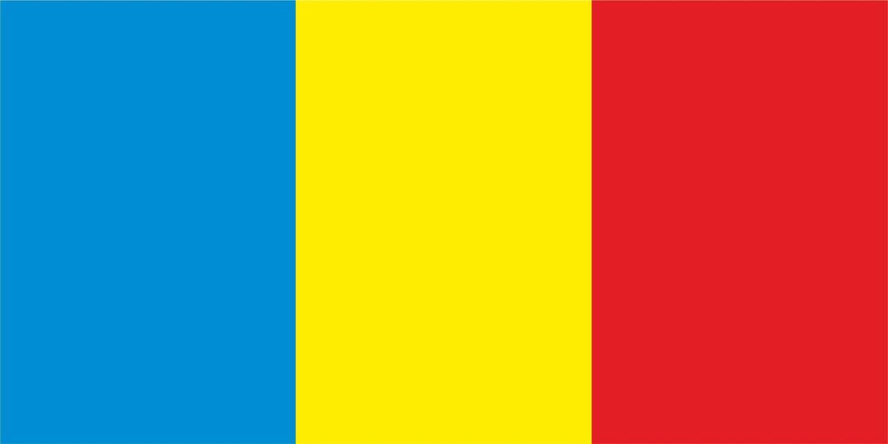 Флаг Румынии 1 х 2 метра.