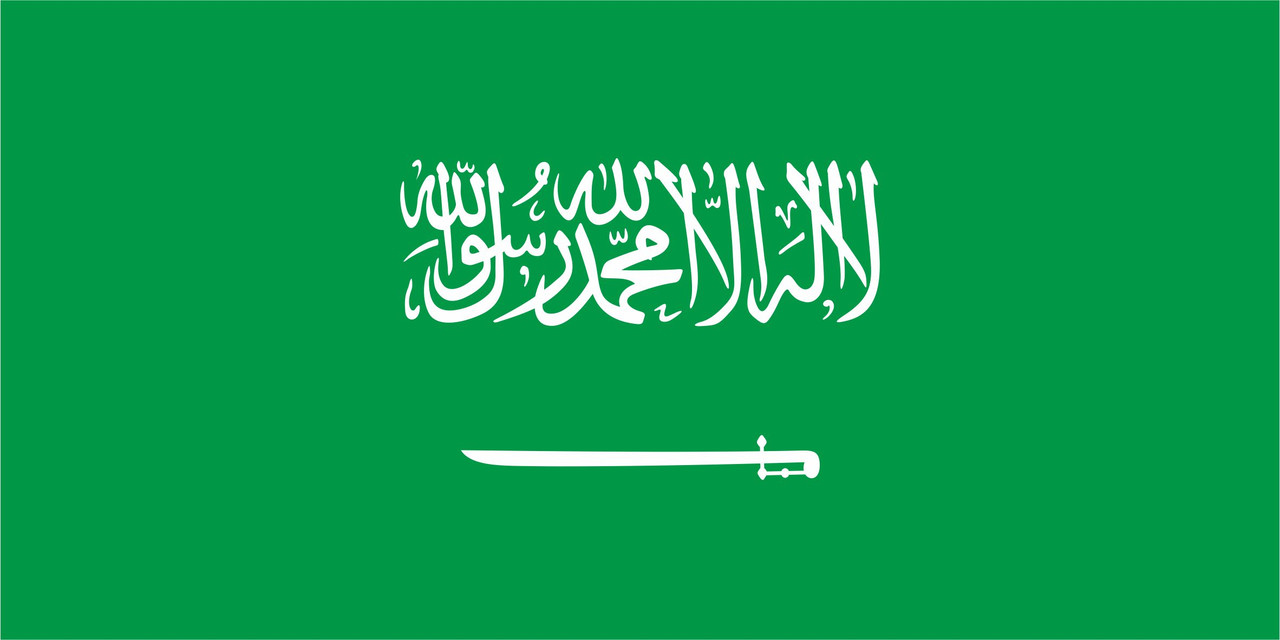 Флаг Саудовской Аравии 1 х 2 метра.