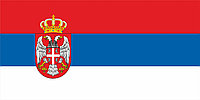Флаг Сербии 1 х 2 метра.