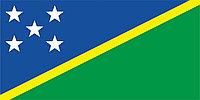 Флаг Соломоновых Островов 1 х 2 метра.