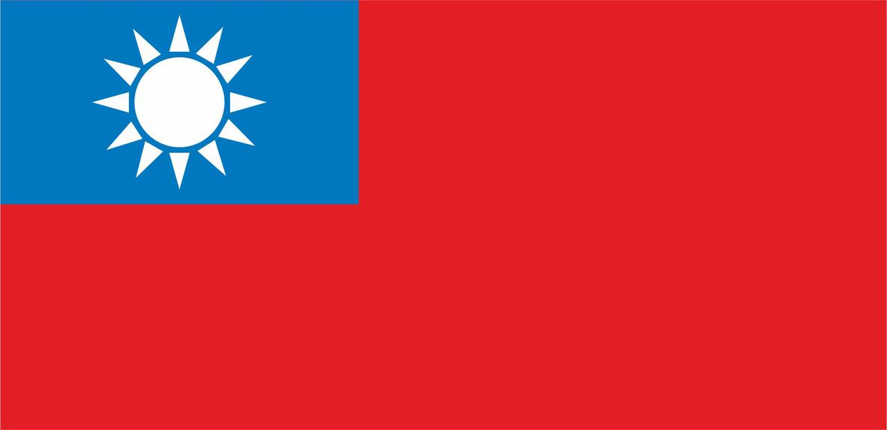Флаг Тайваня 1 х 2 метра.