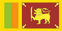 Флаг Шри-Ланки 1 х 2 метра.