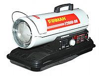 Нагреватель на жидк.топливе F-2000DH (16,5 кВт)