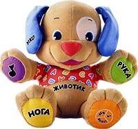 """Fisher-Price Интерактивная игрушка """"Обучающий щенок"""" (каз.)"""